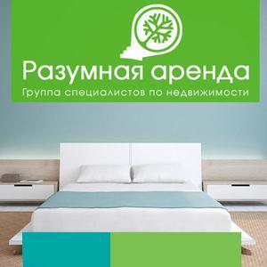 Аренда квартир и офисов Коврова