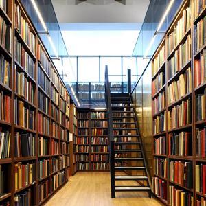 Библиотеки Коврова
