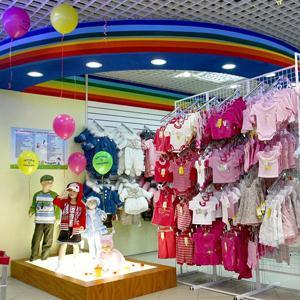 Детские магазины Коврова