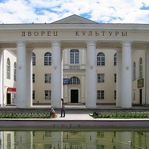 Дворцы и дома культуры Коврова