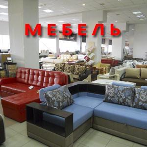 Магазины мебели Коврова