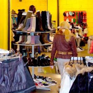 Магазины одежды и обуви Коврова