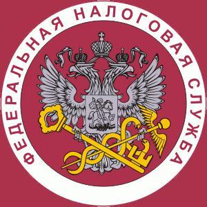 Налоговые инспекции, службы Коврова