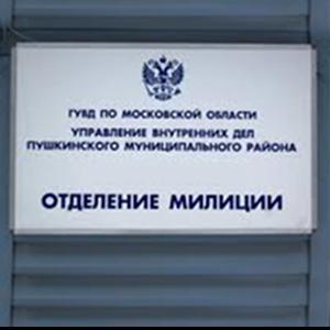 Отделения полиции Коврова