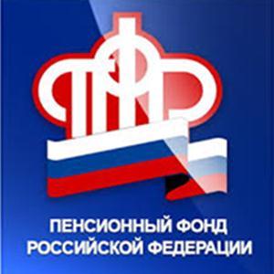 Пенсионные фонды Коврова