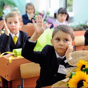 Школы Коврова