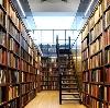Библиотеки в Коврове
