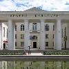 Дворцы и дома культуры в Коврове