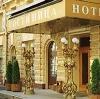 Гостиницы в Коврове