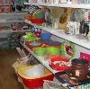 Магазины хозтоваров в Коврове