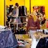 Магазины одежды и обуви в Коврове