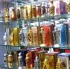 Парфюмерные магазины в Коврове