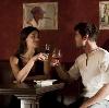 Рестораны, кафе, бары в Коврове