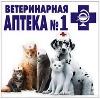 Ветеринарные аптеки в Коврове