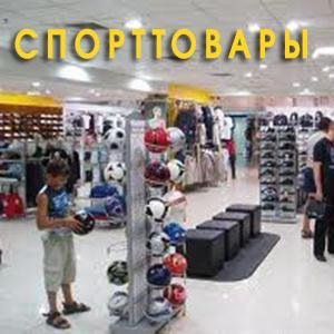 Спортивные магазины Коврова